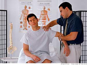 Физиотерапия боли